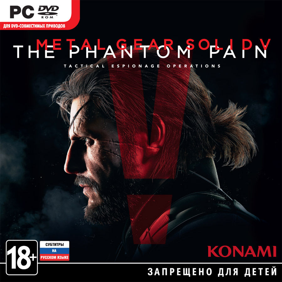 z Metal Gear Solid V 5:The Phantom Pain (Steam)