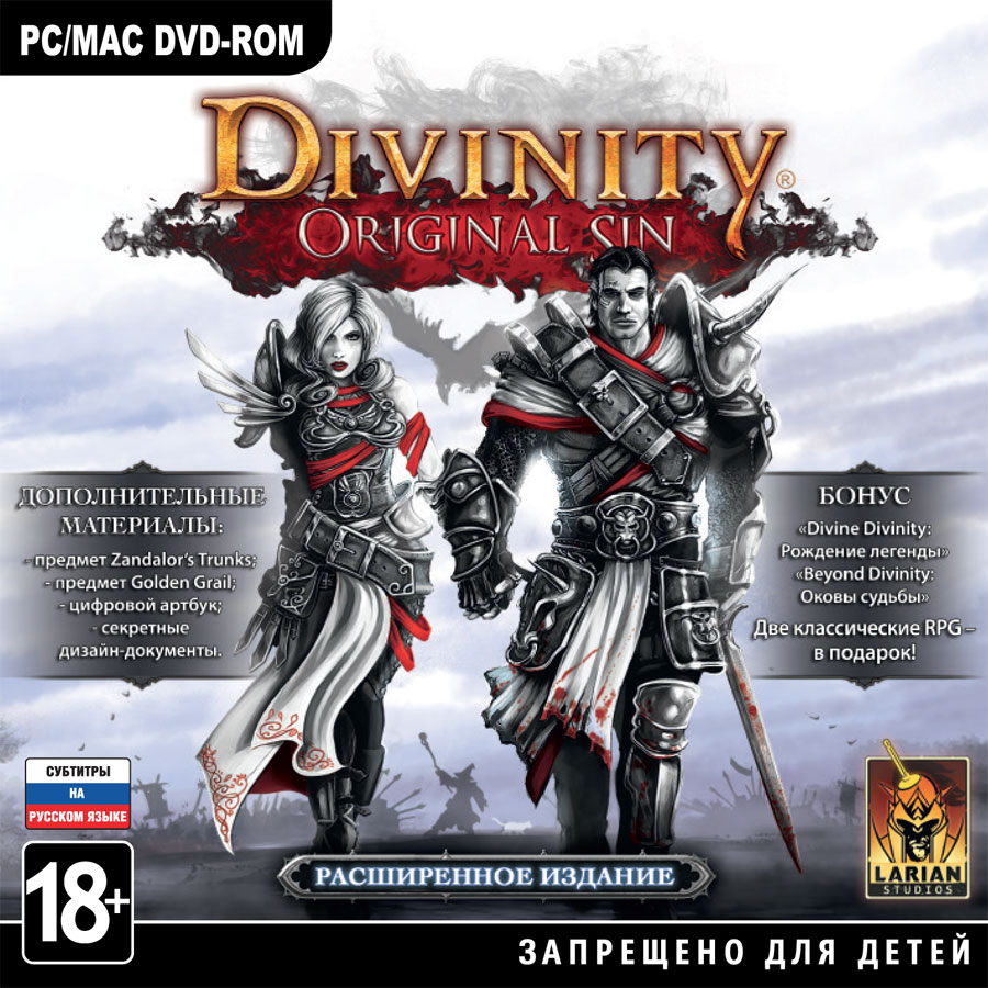 z Divinity: Original Sin (Steam) + 2 Игры + DLC
