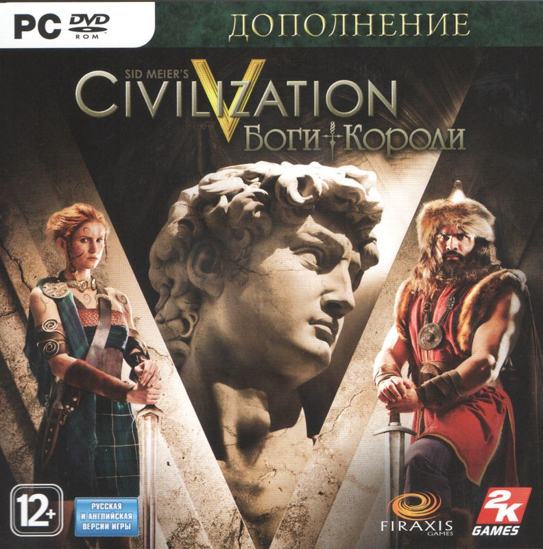 Civilization V 5: Gods and Kings (Steam) RU/CIS