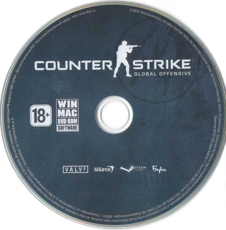 z Counter-Strike: Global Offensive (Steam)CS GO+ПОДАРКИ