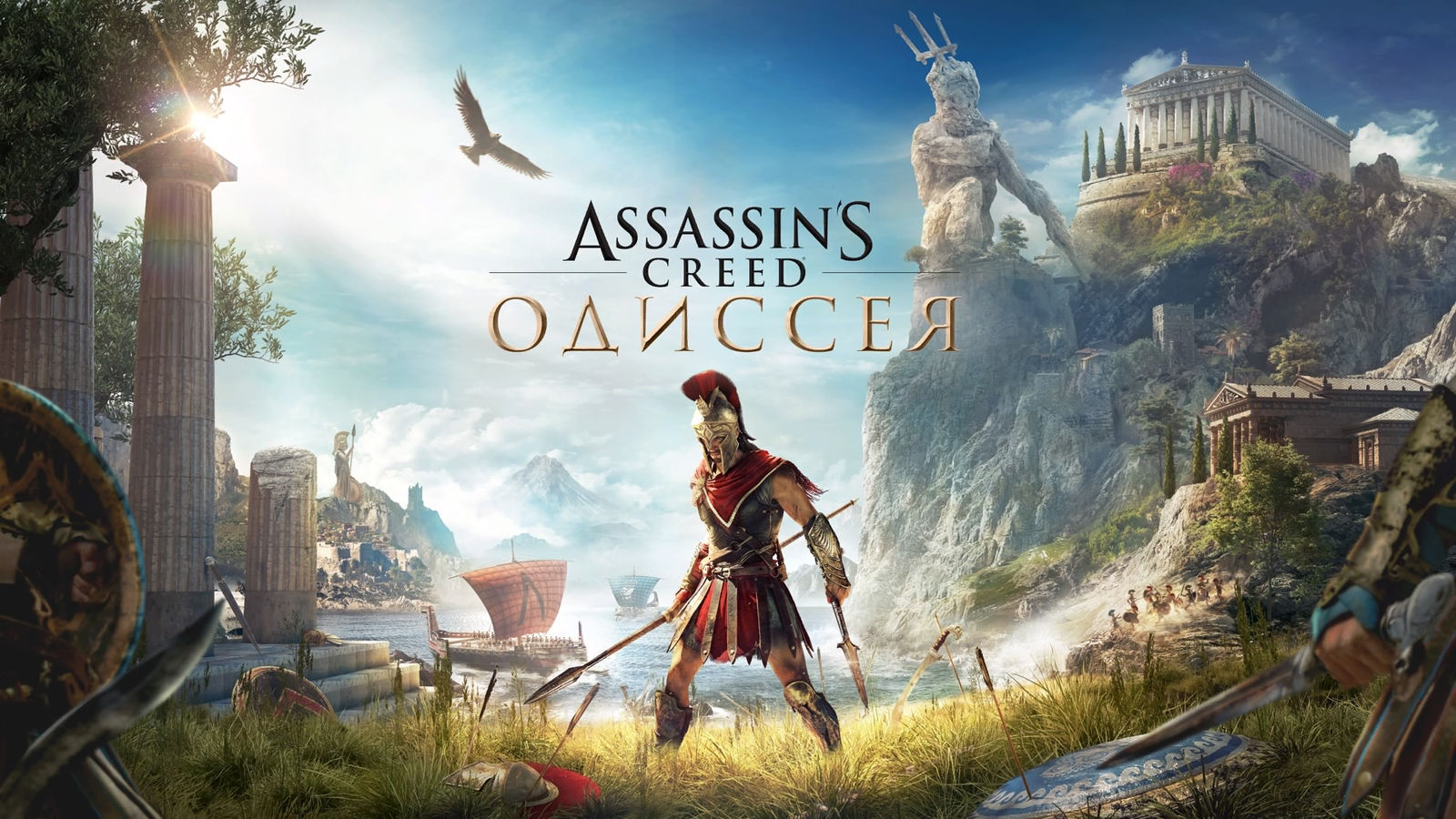 Assassin´s Creed Odyssey (Uplay) RU/CIS