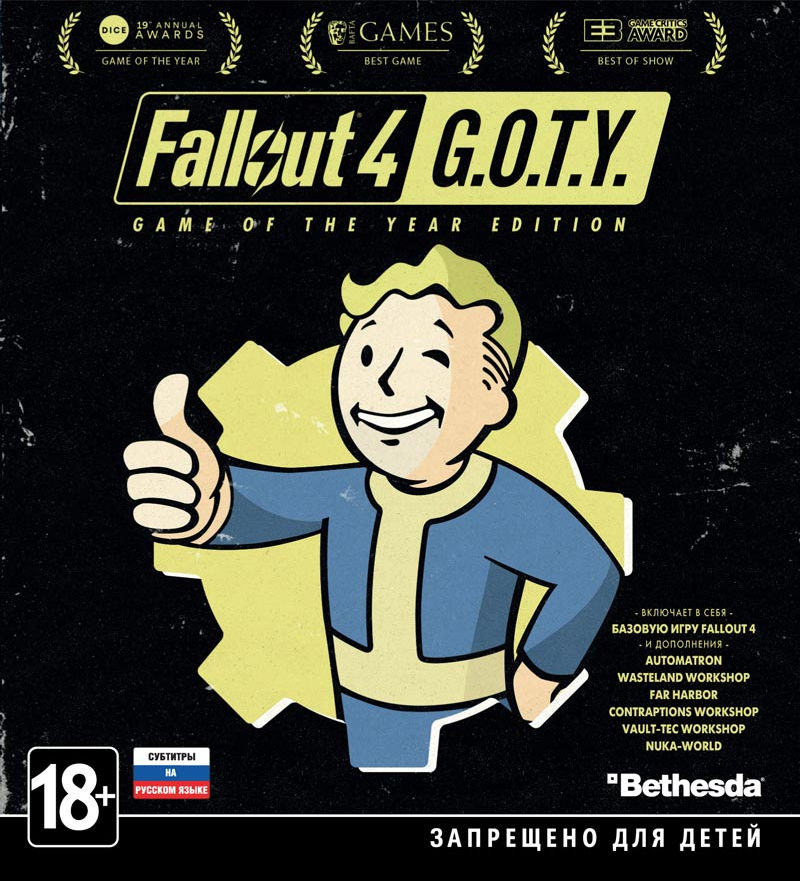 Fallout 4: Game of the Year Edition GOTY (Steam) RU/CIS