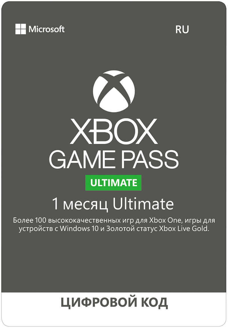 Xbox Game Pass Ultimate 1 month (RU)