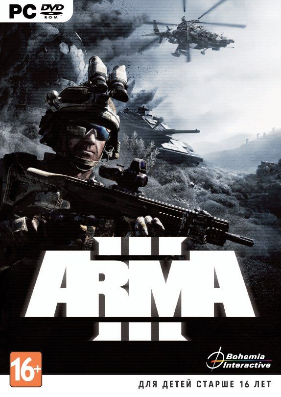 z Arma III 3 (Steam) + discount + GIFTS