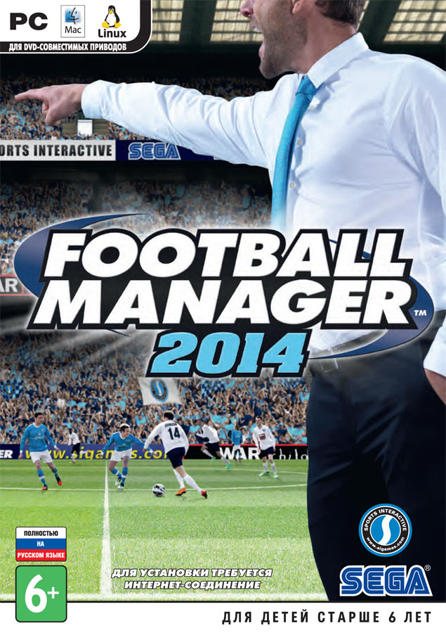 z Football Manager 2014 (Steam)