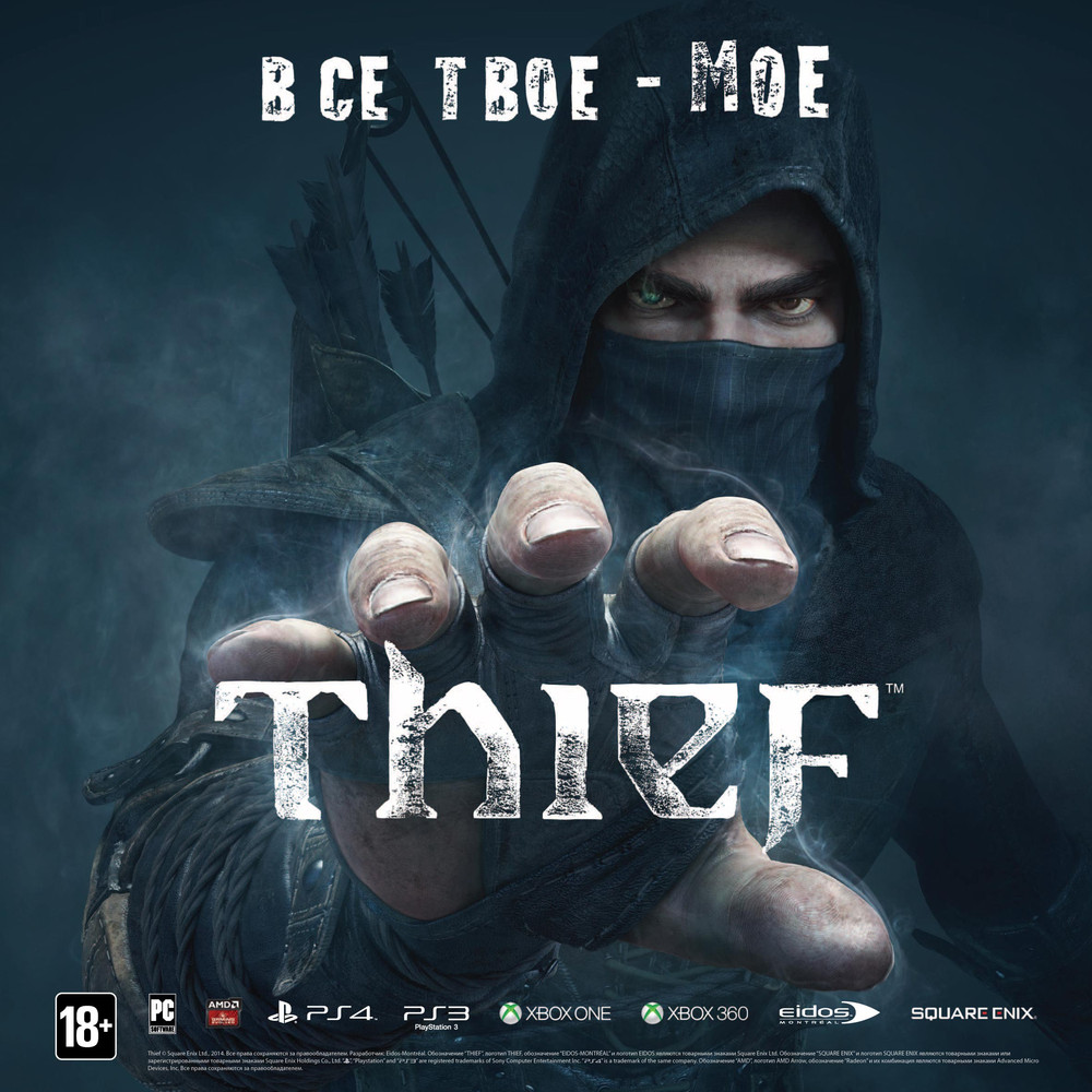 Thief (Steam) RU/CIS