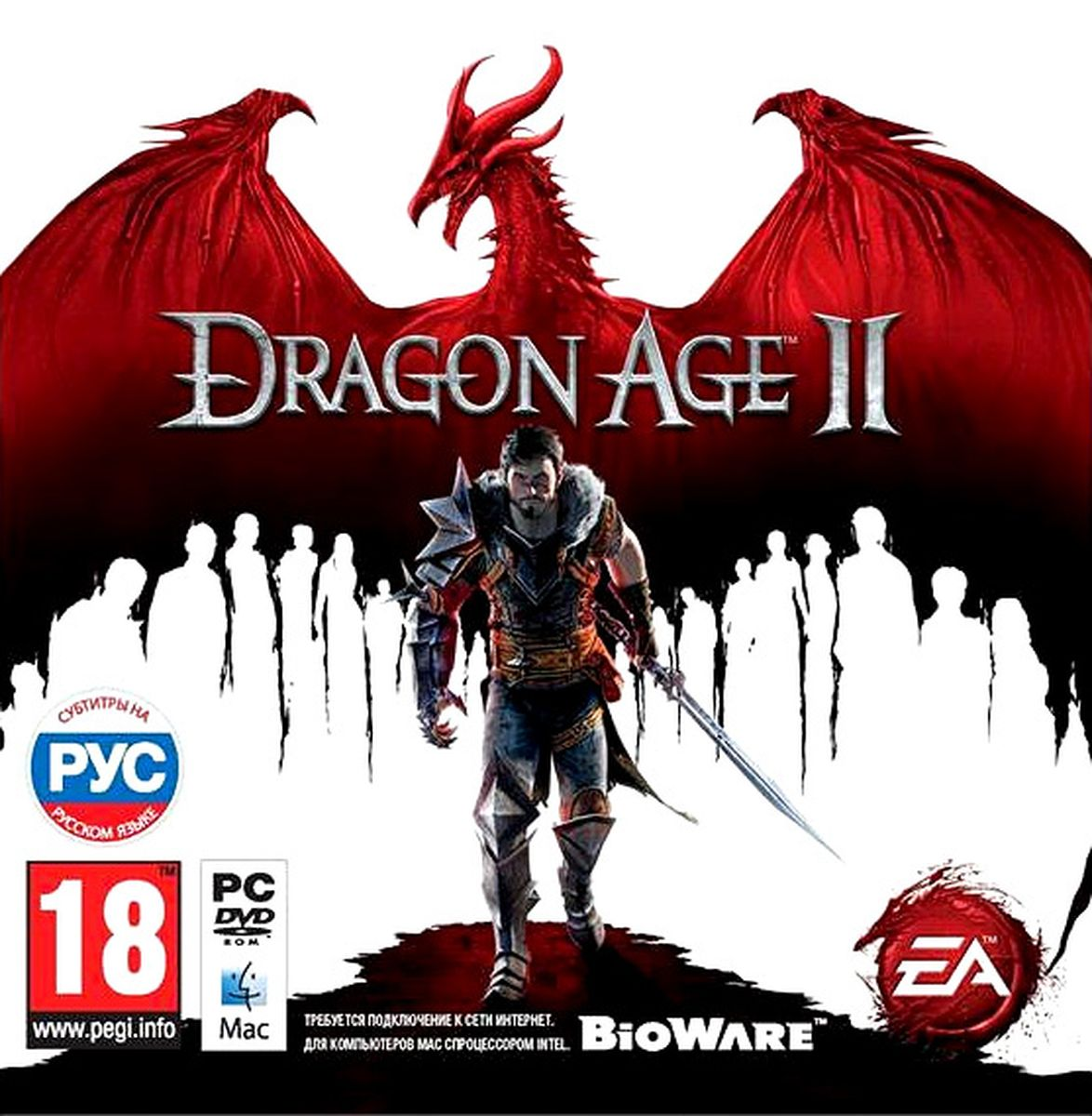 z Dragon Age 2 II (RU / EU / MultiLang) + discount + GIFTS