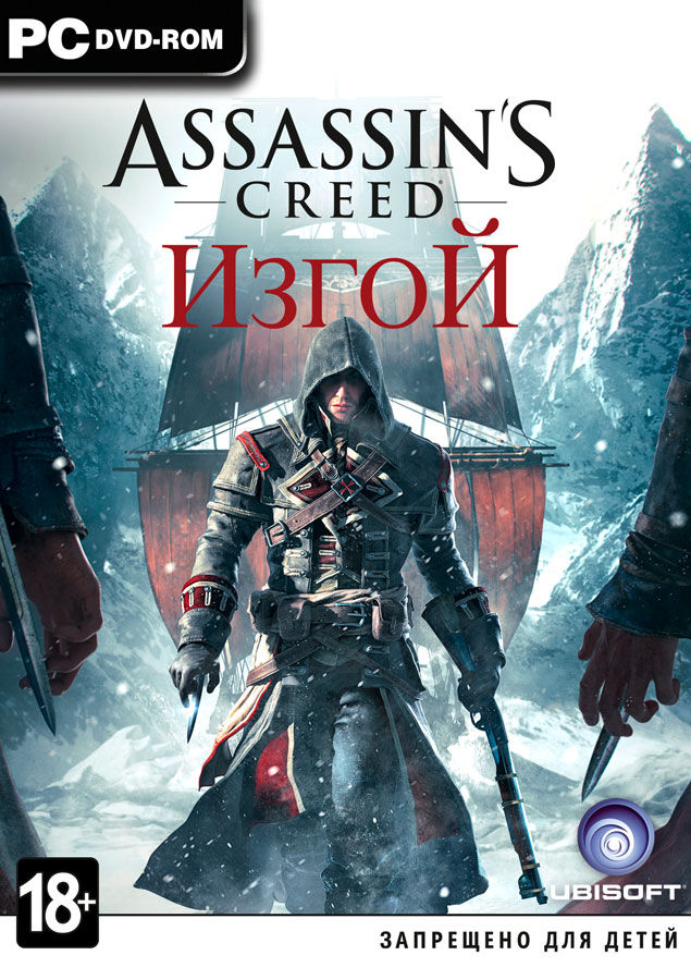 z Assassin's Creed Изгой Rogue Deluxe (Uplay) + БОНУСЫ