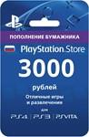 PlayStation Network (PSN) - 3000 rubles (RUS)