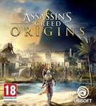 Assassin's Creed Origins Истоки (Uplay) RU/CIS