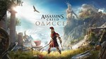 Assassin's Creed Odyssey Одиссея Deluxe (Uplay)RU/CIS