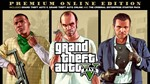 Grand Theft Auto V Premium GTA 5/ГТА(Rockstar SC)RU/CIS