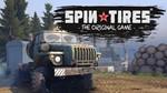 Spintires (Steam) RU/CIS