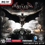 Batman: Arkham Knight Рыцарь Аркхема (Steam) RU/CIS