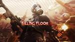 Killing Floor 2 (Steam) RU/CIS