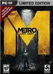 Metro: Last Light (Steam) RU/CIS