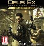 Deus Ex: Human Revolution Director's Cut (Steam) RU/CIS