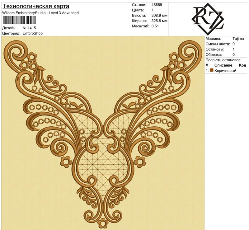Embroidery neckline. NL1415 2019
