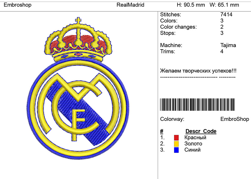 "FK Design Stripes ""Real Madrid"""