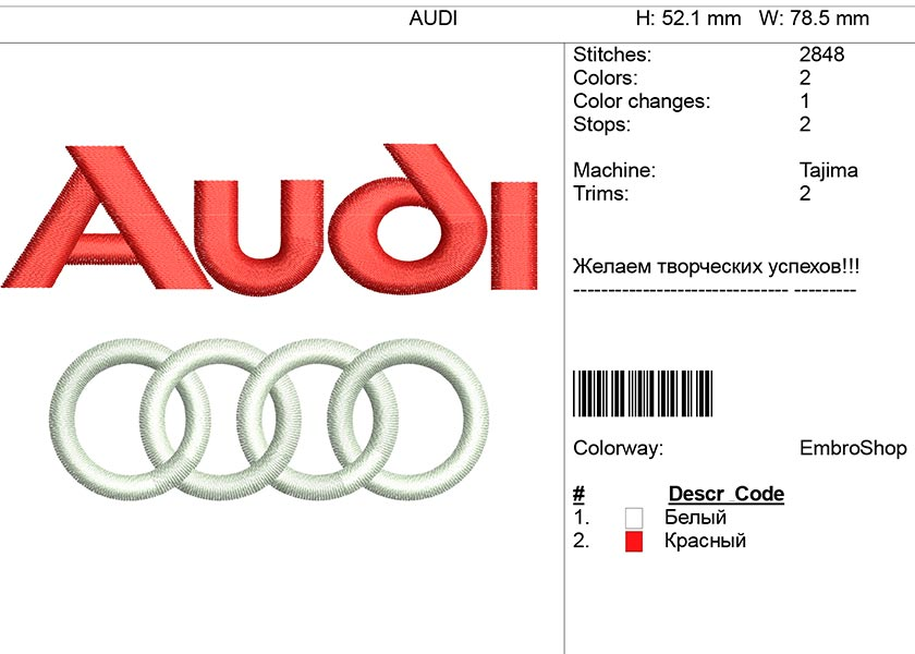 "Computer embroidery, logo ""AUDI"