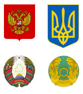 New base cities of Russia, Ukraine, Belarus and Kazahs