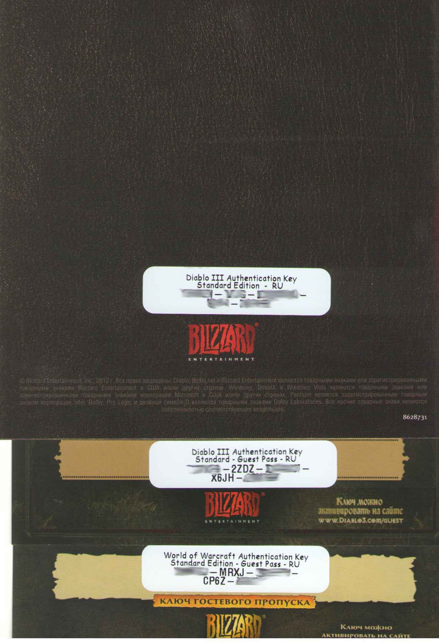 DIABLO 3 III (RU) + + GUEST DISCOUNT + interesting bonuses