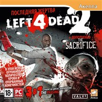 Left 4 Dead 2 + The Passing + Sacrifice + gift