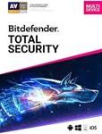 Bitdefender Total Security 2021 - 90 ДНЕЙ 5 devices
