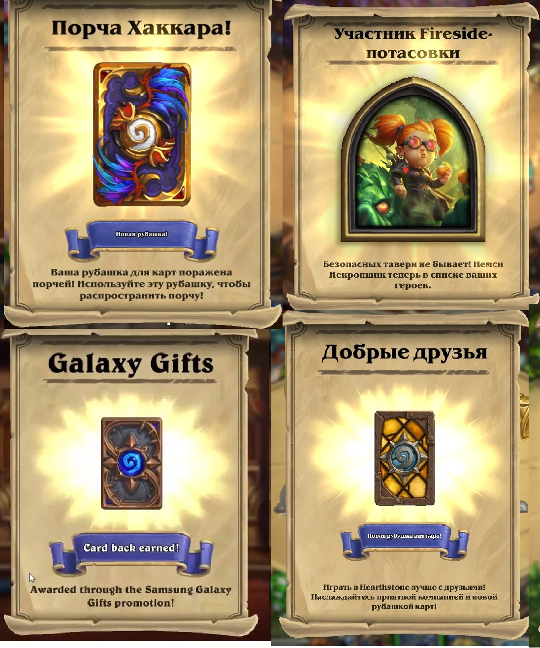 7 Hearthstone Expert Pack + Galaxy, Android, IOS shirt