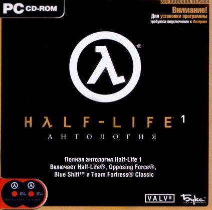 Buy Антология Half-Life 1 + 3 игры (Steam-версия) and download
