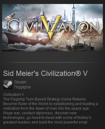 Sid Meier´s Civilization V  (Steam Gift / Region Free)