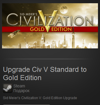 Sid Meier's Civilization V: Gold DLC Only (Steam Gift)