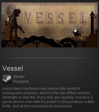 Vessel (Steam Gift / Region Free)