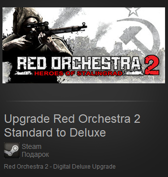Red Orchestra 2 - Digital Deluxe Upgrade (Steam Gift)