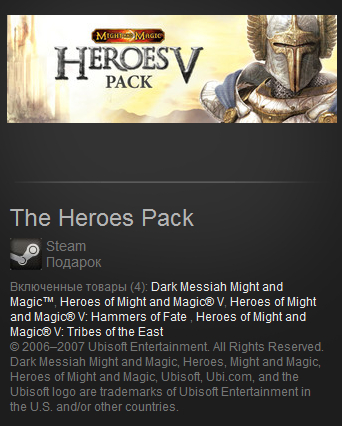 The Heroes Pack (Steam Gift / Region Free)