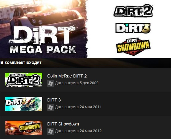DiRT Megapack (Steam Gift / Region Free)