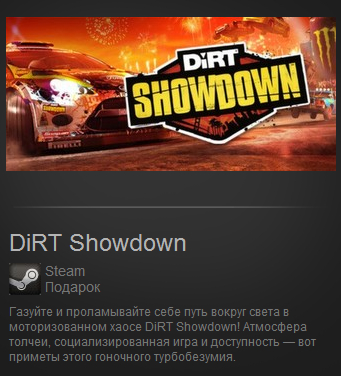 DiRT Showdown (Steam Gift / Region Free)