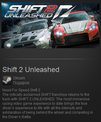 Shift 2 Unleashed (Steam Gift / Region Free)