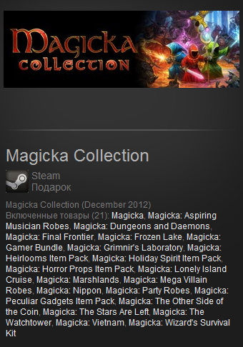 Magicka Collection (Steam Gift / Region Free)