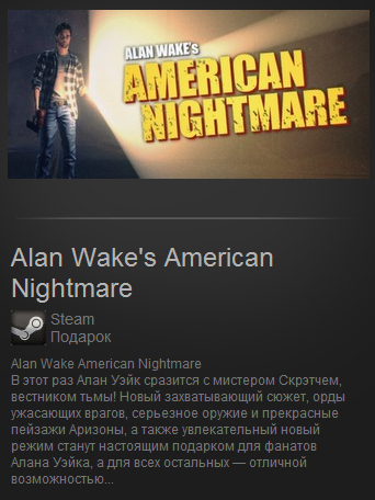 Alan Wake´s American Nightmare (Steam Gift / RegFree)