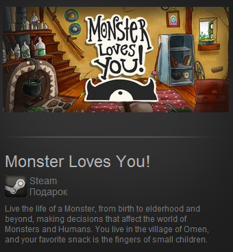 Monster Loves You! (Steam Gift / Region Free)