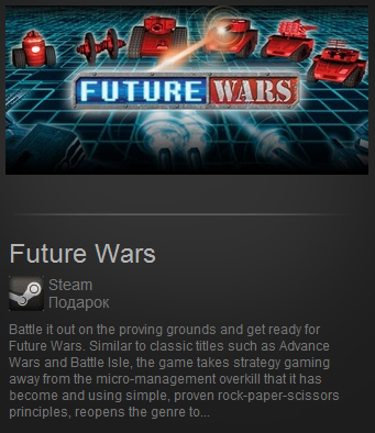 Future Wars (Steam Gift / Region Free)