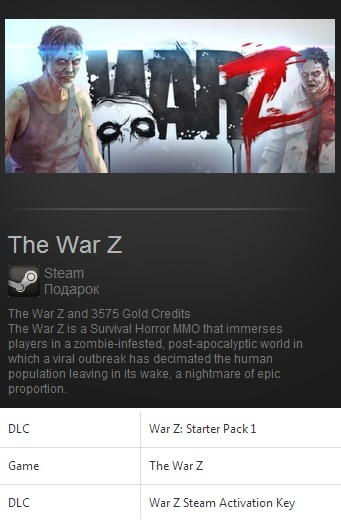 The War Z and 3575 Gold Credits (Steam Gift / Reg.Free)
