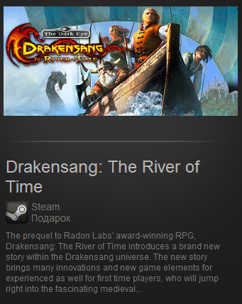 Drakensang: The River of Time (Steam Gift / Region Free)