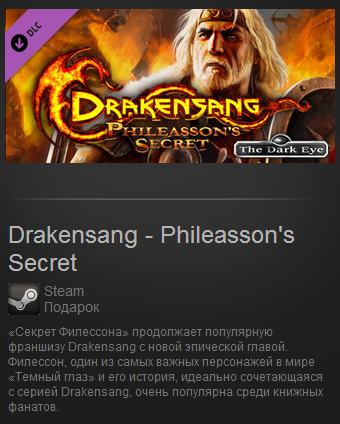 Drakensang: Phileasson´s Secret (Steam Gift / Reg.Free)