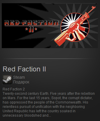 Red Faction II  (Steam Gift / Region Free)