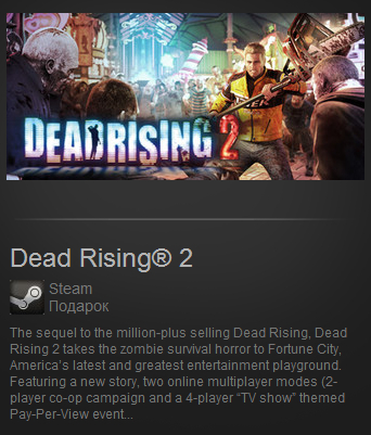 Dead Rising 2 (Steam Gift / Region Free)