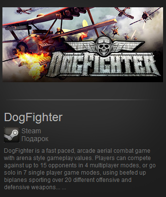 DogFighter (Steam Gift / Region Free)