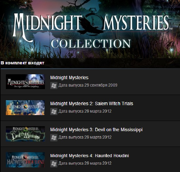 Midnight Mysteries Collection (Steam Gift/ Region Free)