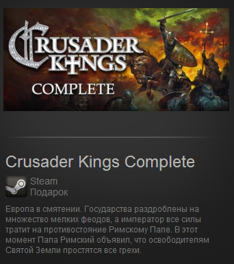 Crusader Kings Complete (Steam Gift / Region Free)